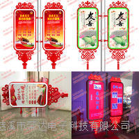 中國結燈箱 RZ-ZY0611
