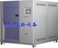 大型冷热冲击试验箱 PR-TS-800F