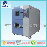 两箱移动式冷热冲击试验箱_两厢冷热冲击箱