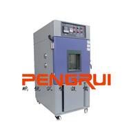 高低温循环试验箱_高低温循环测试箱 PRGD-408S