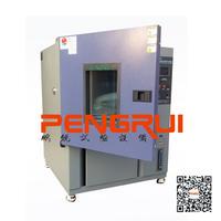 高低温循环试验箱_电子产品高低温试验箱 PR-GD-80F