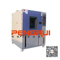 快温变试验箱 PR-ESS-408F