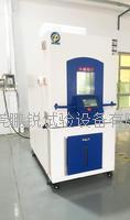 快速升降溫度變化試驗箱 PR-ESS-408S