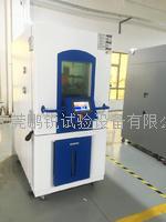 小型高低温试验箱 PR-GD系列