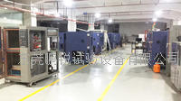 電子高低溫試驗箱 PR-GD-150F