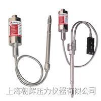 青岛高温熔体壓力傳感器