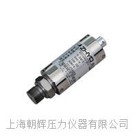 ZHYQ微熔式压力传感器【厂家】 PT124G-211