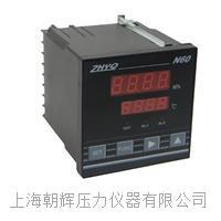 ZHYQ压力温度显示仪表【厂家】  N60