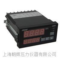 ZHYQ压力温度显示仪表 【厂家】 N50