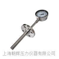ZHYQ法兰型熔体压力表【厂家】  PT124Y-617