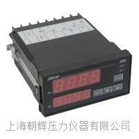 ZHYQ压力显示仪表【厂家】  N80