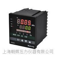 ZHYQ智能压力控制仪表【厂家】  PD9001