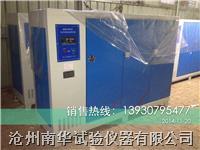 SHBY-90B型混凝土标准养护箱 SHBY-90B型