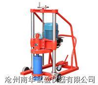 混凝土钻孔取芯机(三相5.5KW电机) HZ-20型
