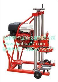 加高混凝土钻孔取芯机 HZ-20型