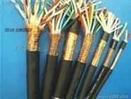 0.6kv电力电缆