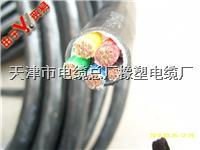 MVV矿用电力电缆 MVV22铠装电力电缆,为煤矿用额定电压1KV及以下固定敷设用电缆,适用于煤矿井下的电力传输。