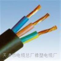 YRT小猫电缆 YRT 3*1.5