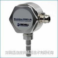 ERP-IS-100本安型露点变送器 ERP-IS-100
