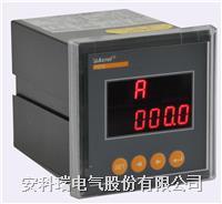 安科瑞 PZ72-AI 单相数码显示电流表