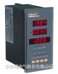 安科瑞AMC16-1E9 电源分配列头柜监测装置 AMC16-1E9
