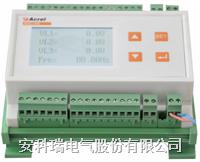 安科瑞AMC16B-3E3/H三相3路多回路配电检测谐波畸变率测量装置 AMC16B-3E3/H