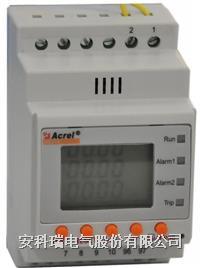 安科瑞ASJ10-AV3三相智能数显交流电压继电器