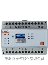 安科瑞AFPM3-AVI消防电源监控模块 AFPM3-AVI