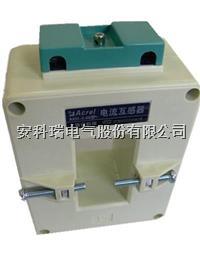 安科瑞测量型互感器AKH-0.66-60III 200/5A 0.2级