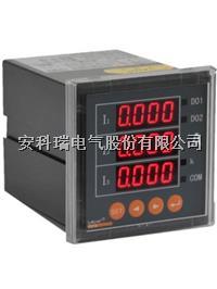 安科瑞PZ72-AI3/MC通讯RS485、模拟量输出三相交流电流表