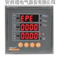 安科瑞PZ80-E4/C三相四线多功能电能表