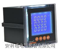 安科瑞ACR120EL电能测量多功能电力仪表