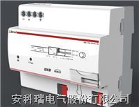 Acrel-BUS智能照明控制系统 Acrel-BUS