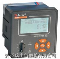安科瑞AEM96三相嵌入式多功能电能表