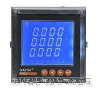 安科瑞PZ96L-AI3/M  一路4-20mA输出  三相电流表 PZ96L-AI3/M