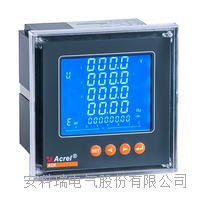 安科瑞ACR320EL/K 三相网络电力仪表 液晶显示 ACR320EL/K