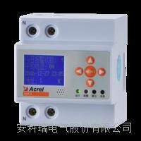 安科瑞AAFD-32L 故障电弧探测器 液晶显示 AAFD-32L