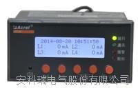 安科瑞ARCM200BL-J4 剩余电流式电气火灾监控探测器 ARCM200BL-J4