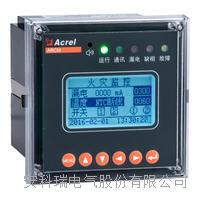 安科瑞ARCM200L-J12T4 电气火灾监控探测器 ARCM200L-J12T4