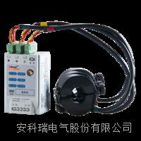 安科瑞AEW100-D20X 无线计量模块 无线传输485电能电力运维 AEW100-D20X