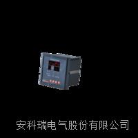 安科瑞WHD96-11/C 带RS485通讯智能型温湿度控制器 WHD96-11/C