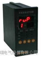 安科瑞WHD46-22 智能型温湿度控制器 WHD46-22