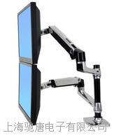 LX双配置台式支臂部件号 45-248-026  部件号 45-248-026