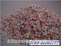 密胺树脂砂 尿素甲醛树脂砂