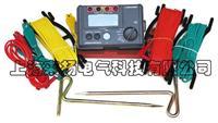 便携式直流接地电阻测试仪