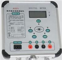 数字式接地电阻表