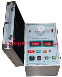 氧化锌避雷器峰性电流测试仪
