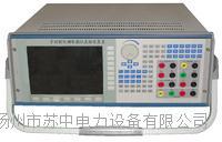电能百超表校验装置