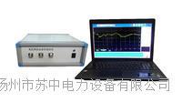 扬州苏中一体机变压器铁芯绕组变形测试仪