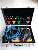 电能质量台区识别系统